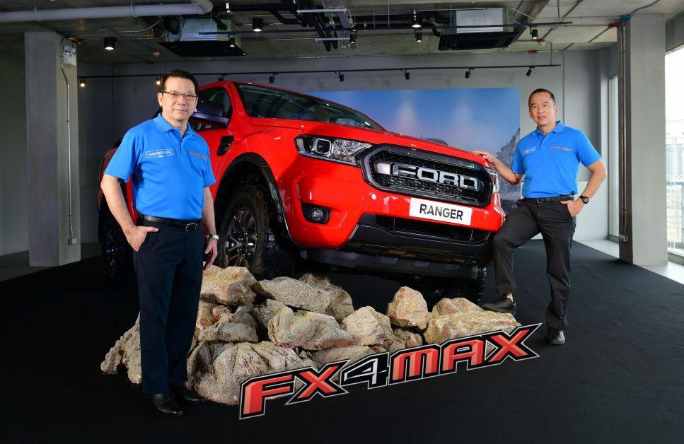 ฟอร์ดเผยโฉมรถกระบะออฟโรดรุ่นใหม่ล่าสุด ฟอร์ด เรนเจอร์ FX4 Max   เท่ แกร่ง พร้อมลุย ด้วยแรงบันดาลใจจากเรนเจอร์ แร็พเตอร์