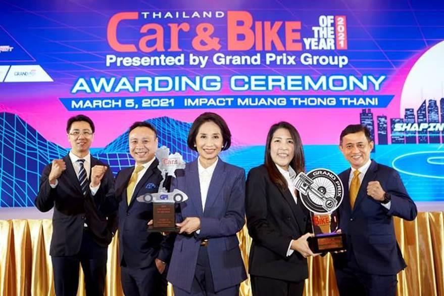 กรุงศรี ออโต้ ตอกย้ำแบรนด์ผู้นำสินเชื่อยานยนต์ครบวงจร เดินหน้าคว้ารางวัล Best Car & Bike Finance of the Year แปดปีซ้อน