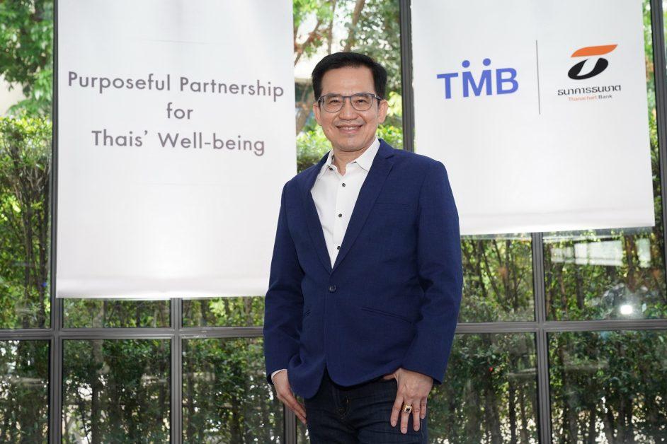 พรูเด็นเชียล ประเทศไทย ผนึกทีเอ็มบี I ธนชาต ร่วมส่งมอบนวัตกรรมโซลูชันด้านประกัน เพื่อยกระดับคุณภาพชีวิตลูกค้าให้ดีขึ้นอย่างยั่งยืน