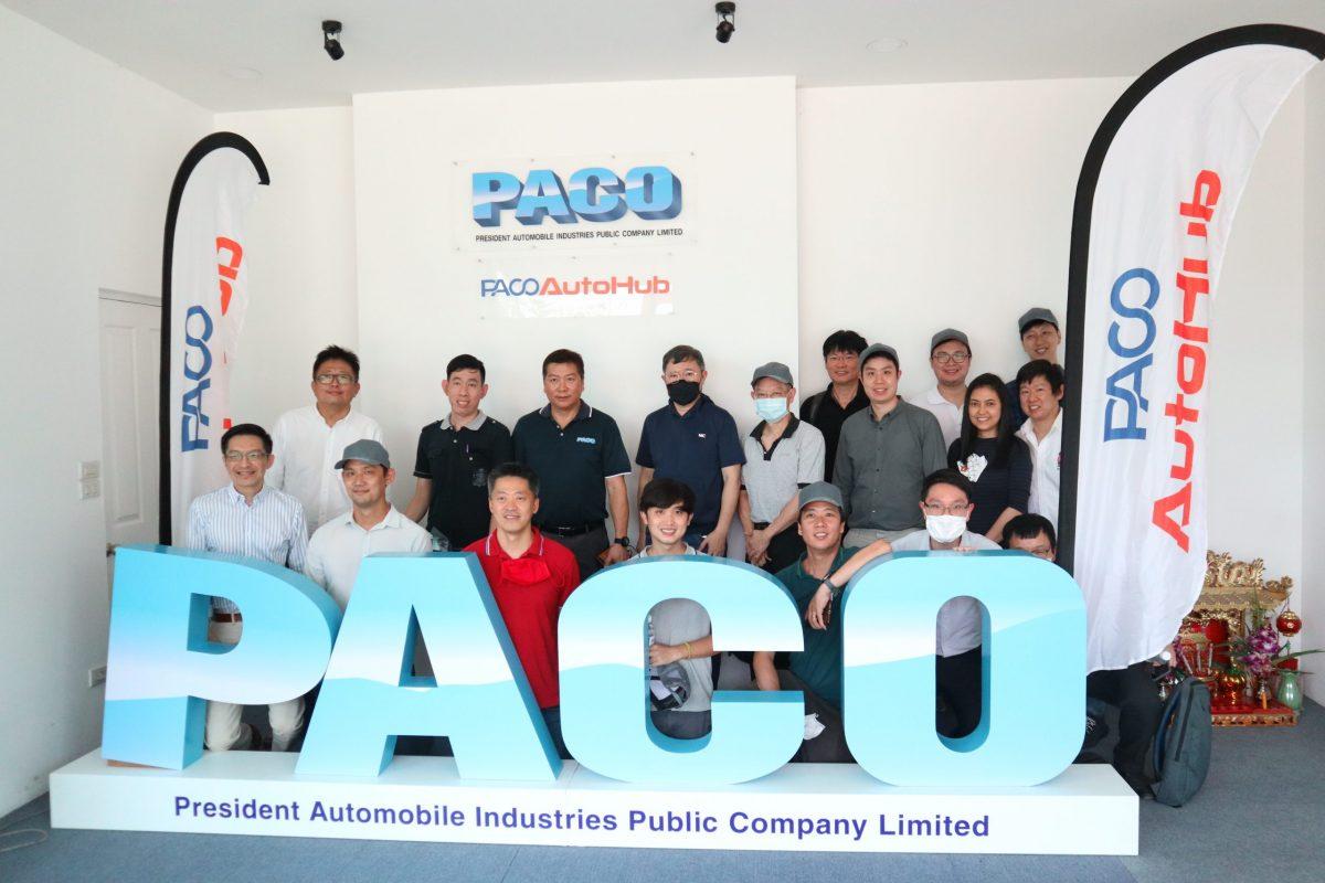 PACO เนื้อหอม กลุ่มนักลงทุน VI แห่เข้าเยี่ยมชมโรงงานชิ้นส่วนแอร์รถยนต์