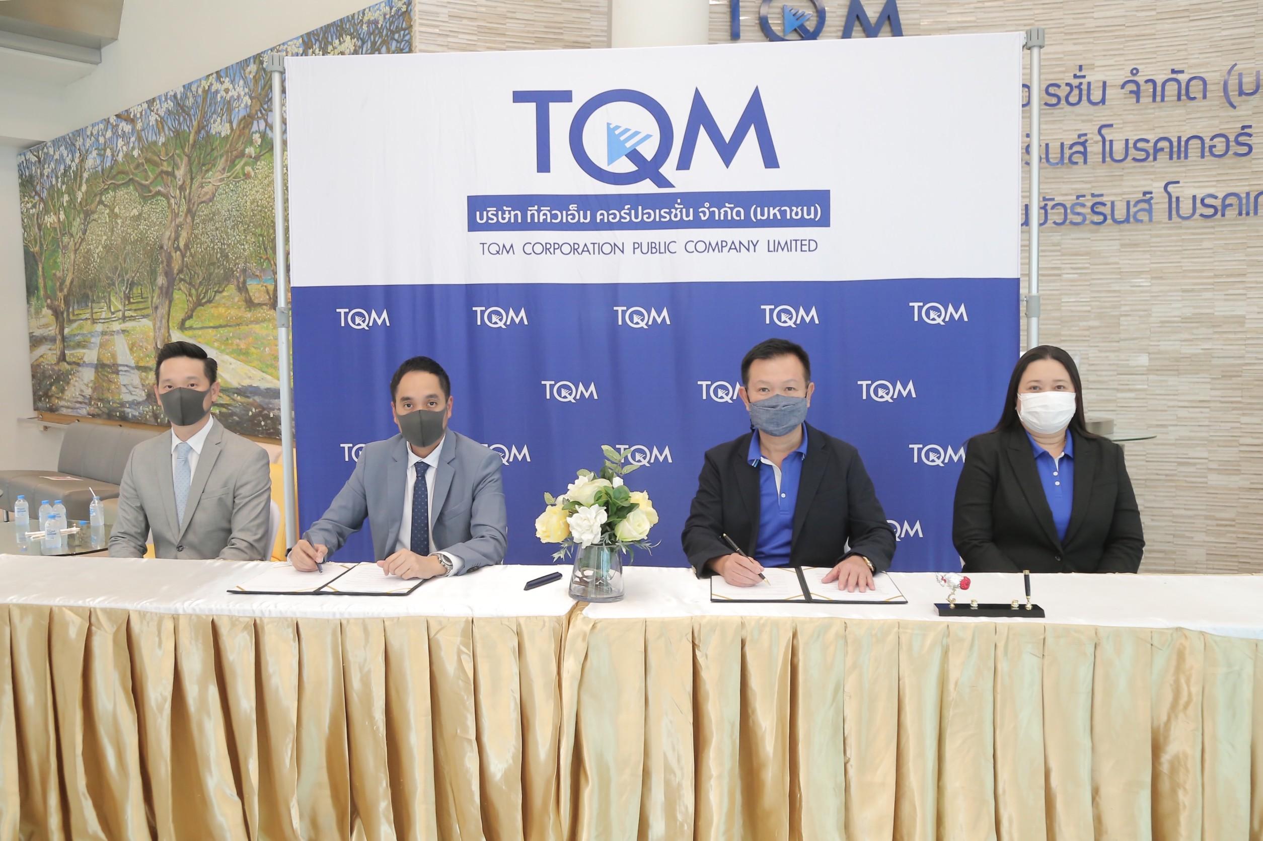(เพิ่มเติม) TQM เตรียมเข้าซื้อหุ้น 51% ทรูไลฟ์โบรกเกอร์-ทรูเอ็กซ์ตร้าโบรกเกอร์ วงเงิน 270 ลบ.