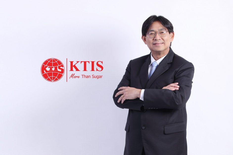 กลุ่ม KTIS คาดผลผลิตอ้อยปี 64/65 เพิ่มขึ้นกว่า 25% จับตาต้นปี 65 เริ่มรับรู้รายได้จาก 2 กลุ่มธุรกิจใหม่